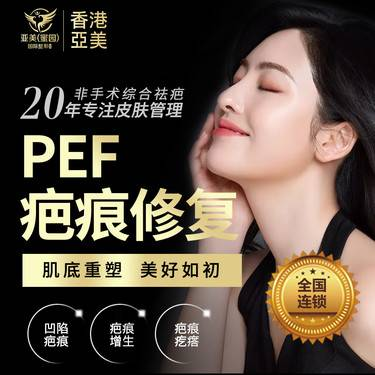 https://heras.igengmei.com/service/2019/08/14/f7f9de9b22-half