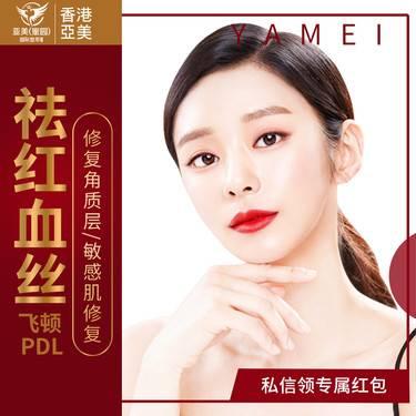 https://heras.igengmei.com/service/2019/08/14/fa86f25c62-half