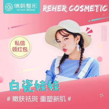 https://heras.igengmei.com/service/2019/08/15/3d184a4474-half