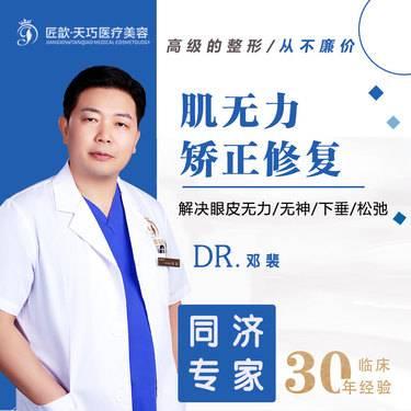 https://heras.igengmei.com/service/2019/08/15/597107514f-half