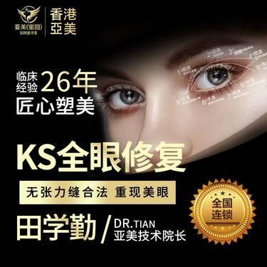 https://heras.igengmei.com/service/2019/08/15/5bfb957857-half
