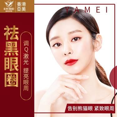 https://heras.igengmei.com/service/2019/08/15/60626ee9a5-half