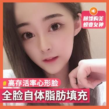 https://heras.igengmei.com/service/2019/08/15/6a76c0898e-half
