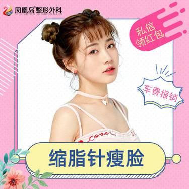 https://heras.igengmei.com/service/2019/08/15/a71ef40d53-half