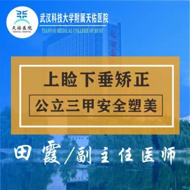 https://heras.igengmei.com/service/2019/08/15/e38cf75d59-half