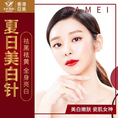 https://heras.igengmei.com/service/2019/08/15/fb49697bef-half