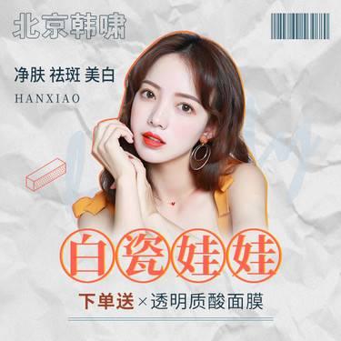 https://heras.igengmei.com/service/2019/08/16/1812b4ac21-half