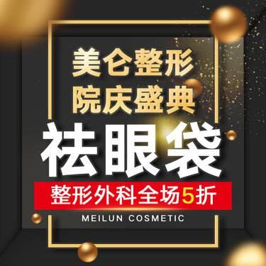 https://heras.igengmei.com/service/2019/08/16/19ede6c9b7-half