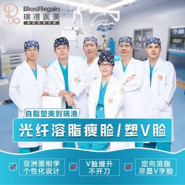 https://heras.igengmei.com/service/2019/08/16/1ce8cfa148-half