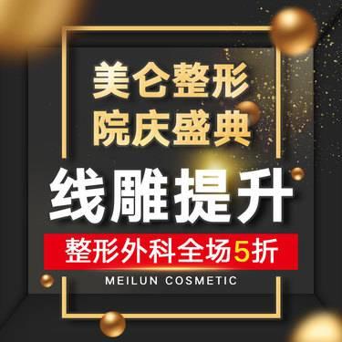 https://heras.igengmei.com/service/2019/08/16/2e527fbfd2-half