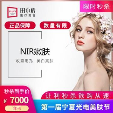 https://heras.igengmei.com/service/2019/08/16/3c08f35bca-half