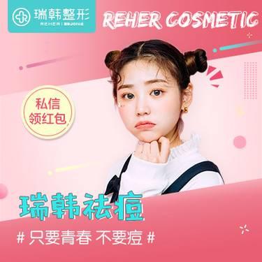 https://heras.igengmei.com/service/2019/08/16/526f914cdd-half