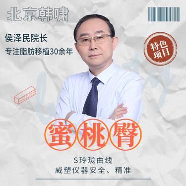 https://heras.igengmei.com/service/2019/08/16/5f396fc26a-half