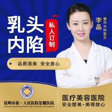 https://heras.igengmei.com/service/2019/08/16/60c04d9d22-half