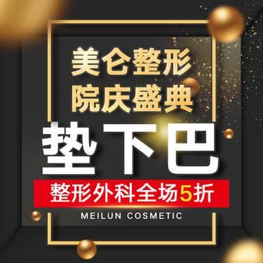 https://heras.igengmei.com/service/2019/08/16/64dfd7f839-half
