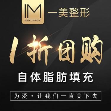 https://heras.igengmei.com/service/2019/08/16/c1820b12bc-half