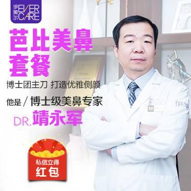 https://heras.igengmei.com/service/2019/08/16/c9c7f54377-half