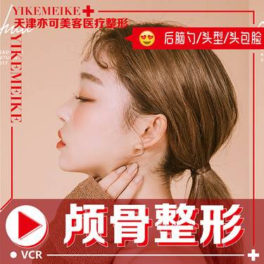 https://heras.igengmei.com/service/2019/08/17/07ff452bef-half