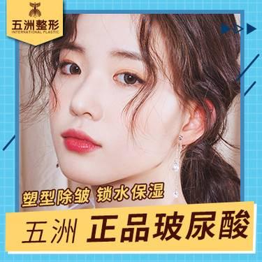 https://heras.igengmei.com/service/2019/08/17/14a26d6eb2-half