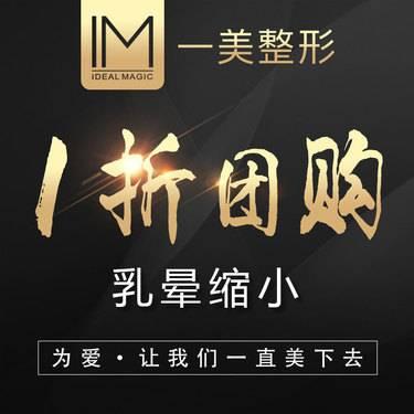 https://heras.igengmei.com/service/2019/08/17/18b7f5ceb3-half