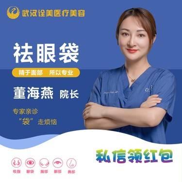 https://heras.igengmei.com/service/2019/08/17/371b222c76-half
