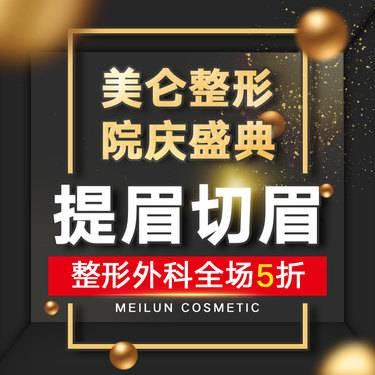 https://heras.igengmei.com/service/2019/08/17/73bf732e5d-half