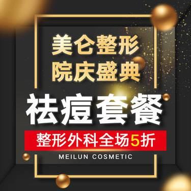 https://heras.igengmei.com/service/2019/08/17/8e85f4efda-half