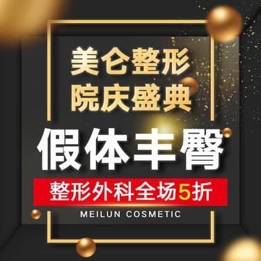https://heras.igengmei.com/service/2019/08/17/be39ca61c9-half