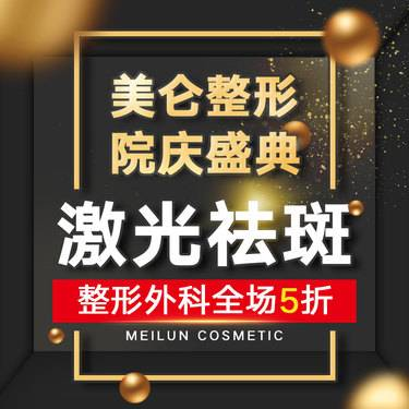 https://heras.igengmei.com/service/2019/08/17/f5d0e33109-half
