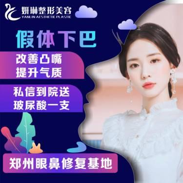 https://heras.igengmei.com/service/2019/08/18/0177579323-half