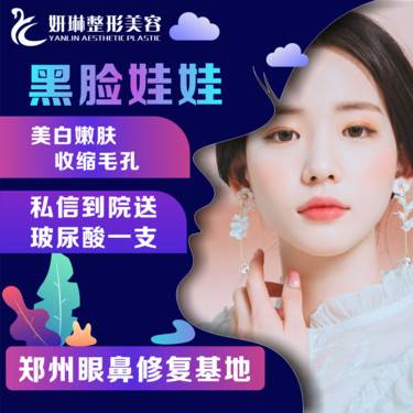 https://heras.igengmei.com/service/2019/08/18/051db9a907-half