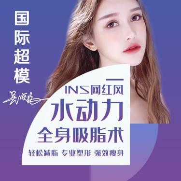 https://heras.igengmei.com/service/2019/08/18/362b376103-half