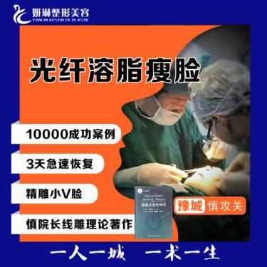 https://heras.igengmei.com/service/2019/08/18/a1236bca66-half