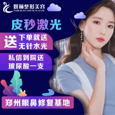 https://heras.igengmei.com/service/2019/08/18/cc4f146a0f-half