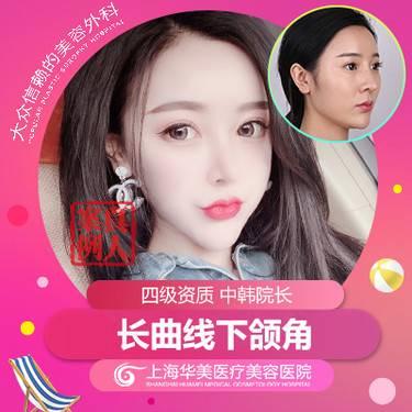 https://heras.igengmei.com/service/2019/08/19/354dfca384-half