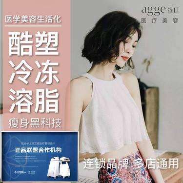 https://heras.igengmei.com/service/2019/08/19/5fcc9cb1af-half