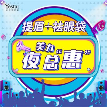 https://heras.igengmei.com/service/2019/08/19/67596043eb-half
