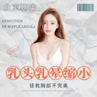 https://heras.igengmei.com/service/2019/08/19/c9e6d869c4-half