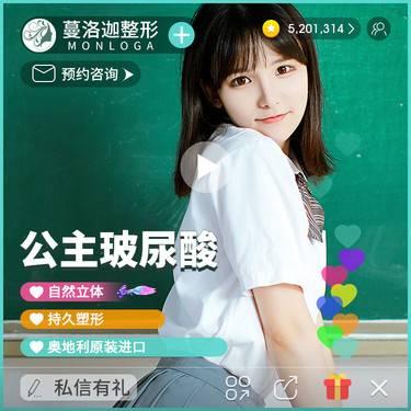 https://heras.igengmei.com/service/2019/08/20/03067d8b61-half