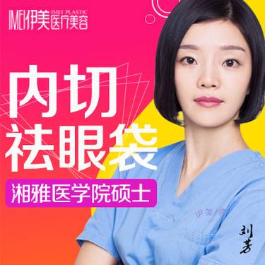 https://heras.igengmei.com/service/2019/08/20/265a208a34-half