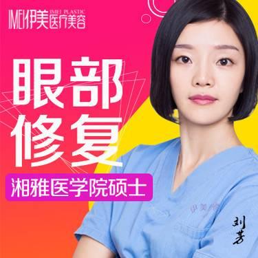 https://heras.igengmei.com/service/2019/08/20/5717d17da1-half