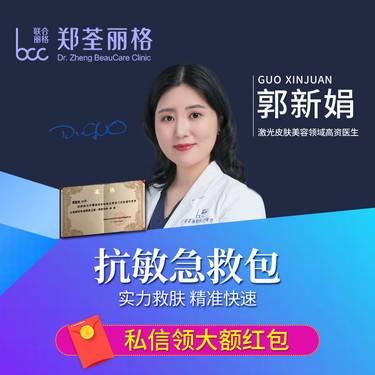 https://heras.igengmei.com/service/2019/08/20/6603b097db-half