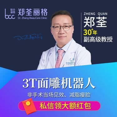 https://heras.igengmei.com/service/2019/08/20/7748971c9d-half