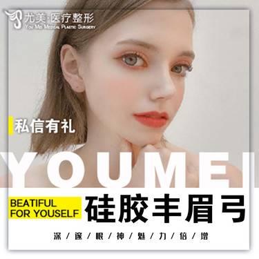 https://heras.igengmei.com/service/2019/08/20/78963b905b-half