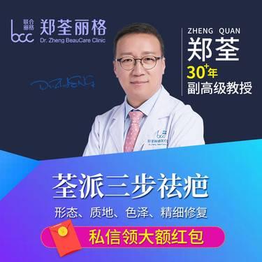 https://heras.igengmei.com/service/2019/08/20/88d9e711e6-half