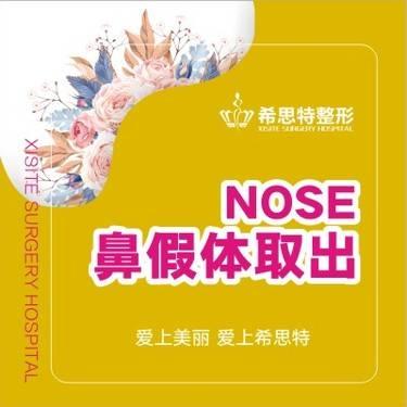 https://heras.igengmei.com/service/2019/08/20/9af9345033-half