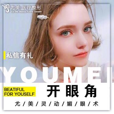 https://heras.igengmei.com/service/2019/08/20/c1c5f6bf37-half