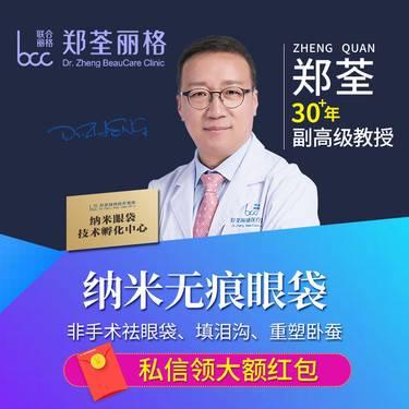https://heras.igengmei.com/service/2019/08/20/cb5e5633f9-half