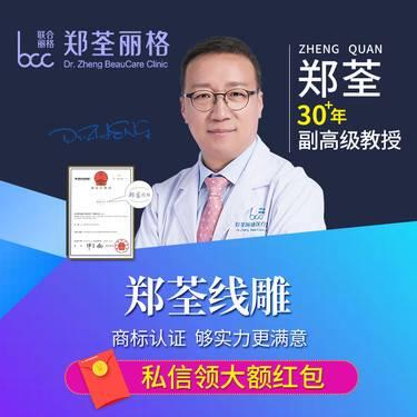 https://heras.igengmei.com/service/2019/08/20/e3c330bdae-half