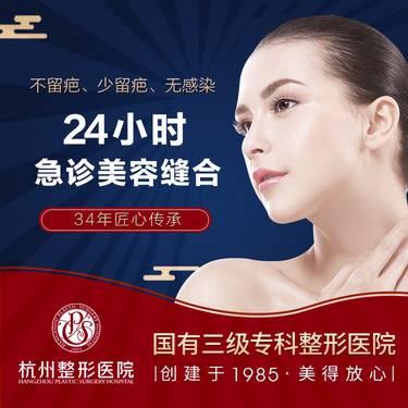 https://heras.igengmei.com/service/2019/08/20/f17a48c1ea-half